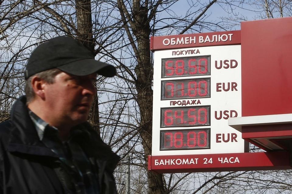 Опрос установил, что 60% россиян не обеспокоены ростом курса валют