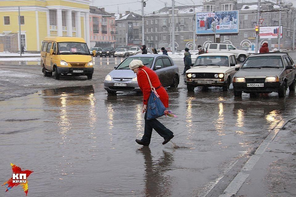 В Москву пришло похолодание