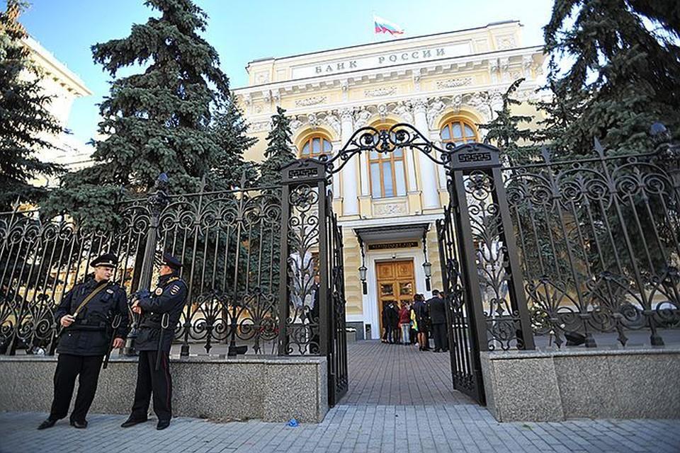 """Банк России отозвал лицензию у московского банка """"Логос"""""""
