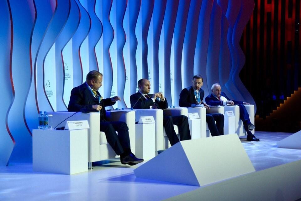 Александр Галушка принял участие в IV Ялтинском международном экономическом форуме.