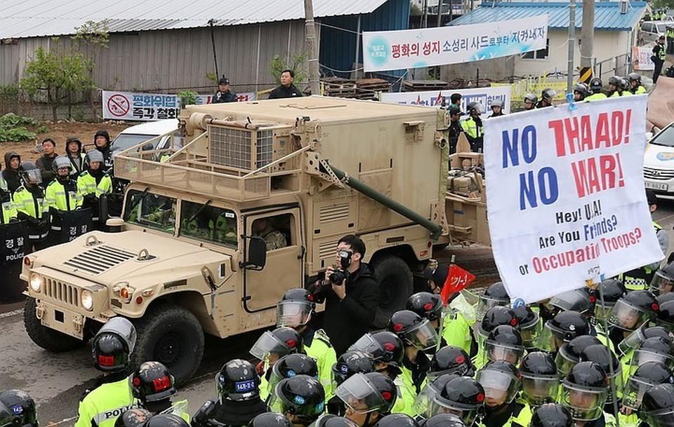 Южнокорейская полиция разогнала протестующих против развертывания ПРО THAAD