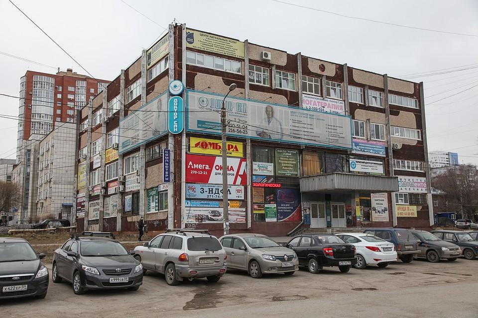 Секс индустриальный район пермь