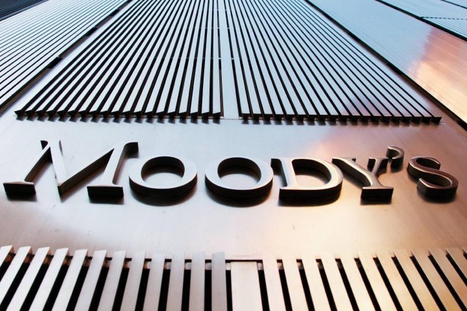 Международное рейтинговое агентство Moody's подтвердило суверенный кредитный рейтинг США на высшем уровне «Ааа»