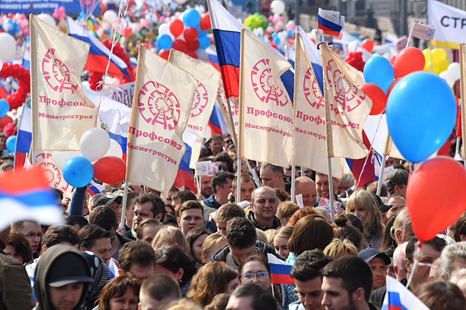 Профсоюзы - не просто самая массовая организация в России. Без шума, экзальтации и эпатажа эта организация неизменно проявляет истинный патриотизм