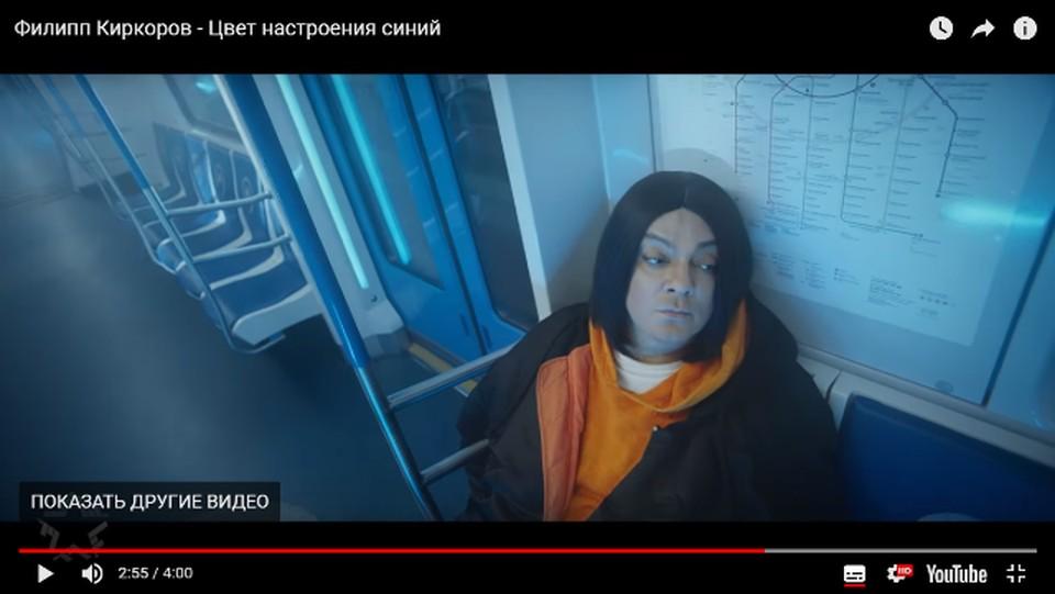 Филиппа Киркорова в новом клипе сложно узнать. Кадр с ютуб