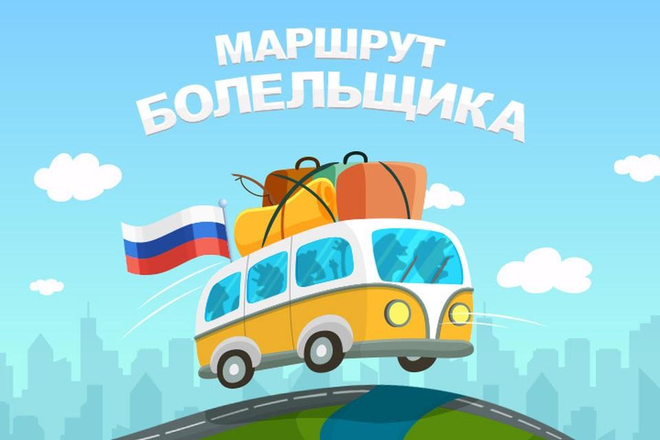 Наш корреспондент Андрей Вдовин направился в еще один город, принимающий чемпионат мира по футболу - Санкт-Петербург
