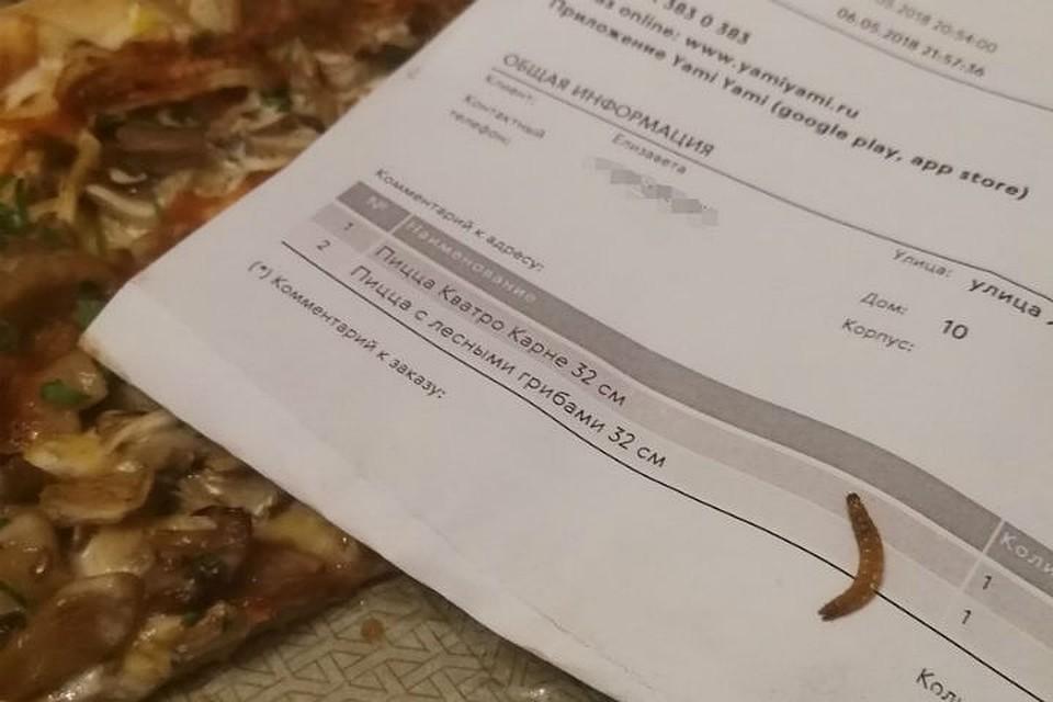 Xenia pizza tekst
