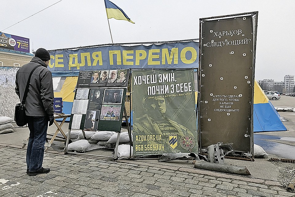 Украина луганск интим и секс