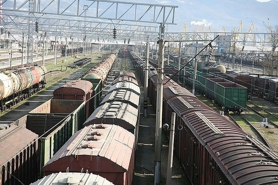 разделен фото железнодорожной станции нижнеудинск отеле останавливались