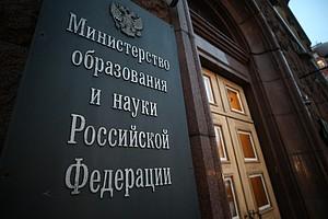 Секс секты иркутск