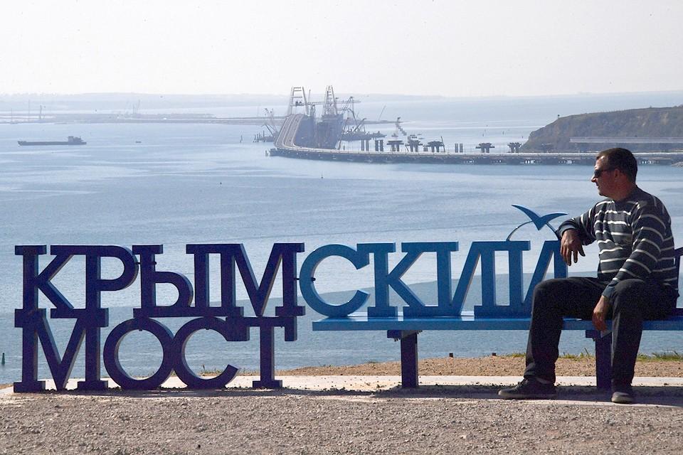 16 мая 2018 года открылось автомобильное движение по Крымскому мосту.