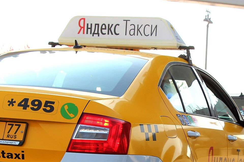 Секс в такси ipad