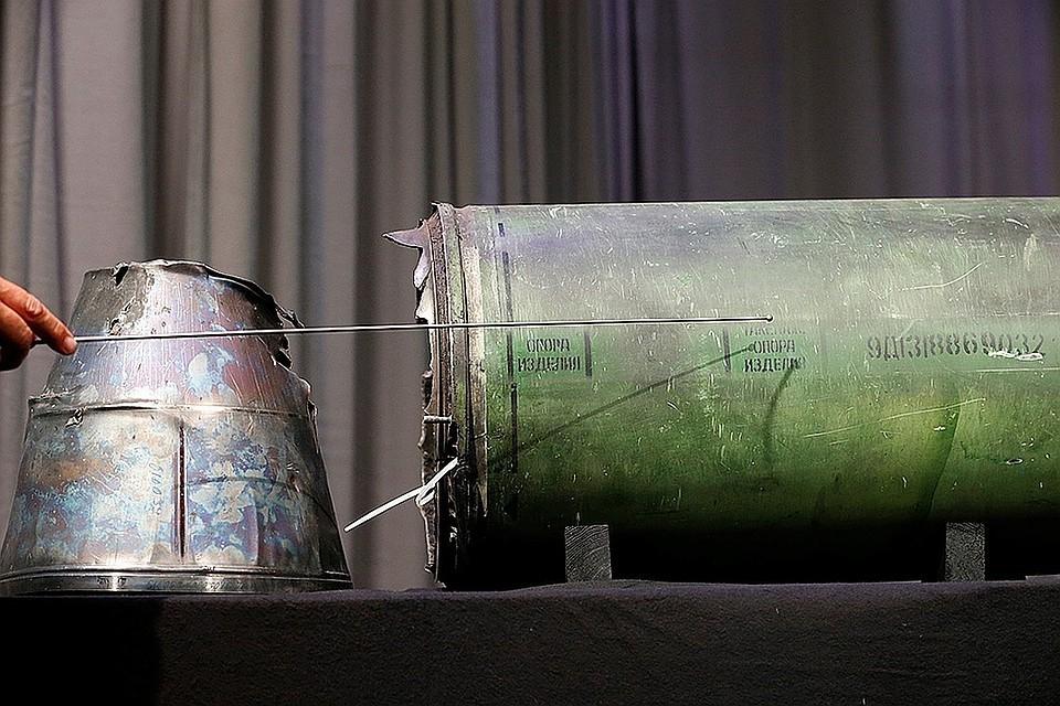 В Минобороны РФ отметили, что международная группа представила уцелевшие фрагменты двигателя ракеты комплекса «Бук», но не уточнила, где они были обнаружены