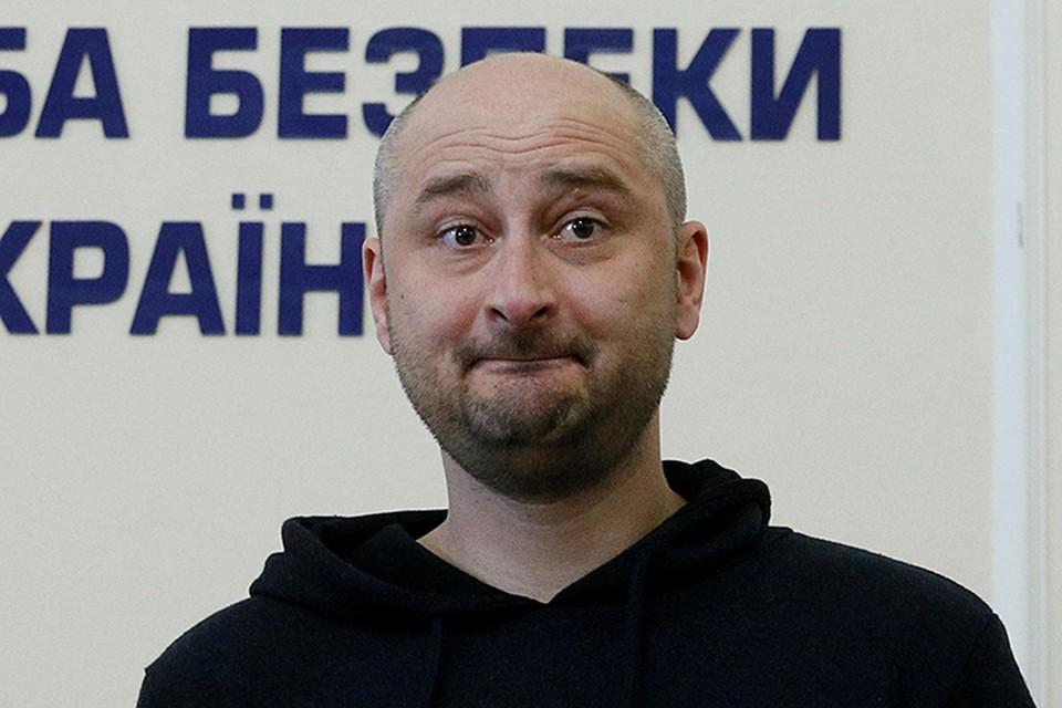 Предателей любит народ: у Бабченко в «Фейсбуке» двести тысяч подписчиков