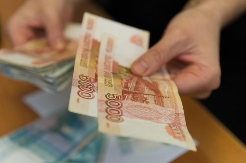 Двоих чиновников из Кузбасса осудили за взятку в 400 тысяч рублей