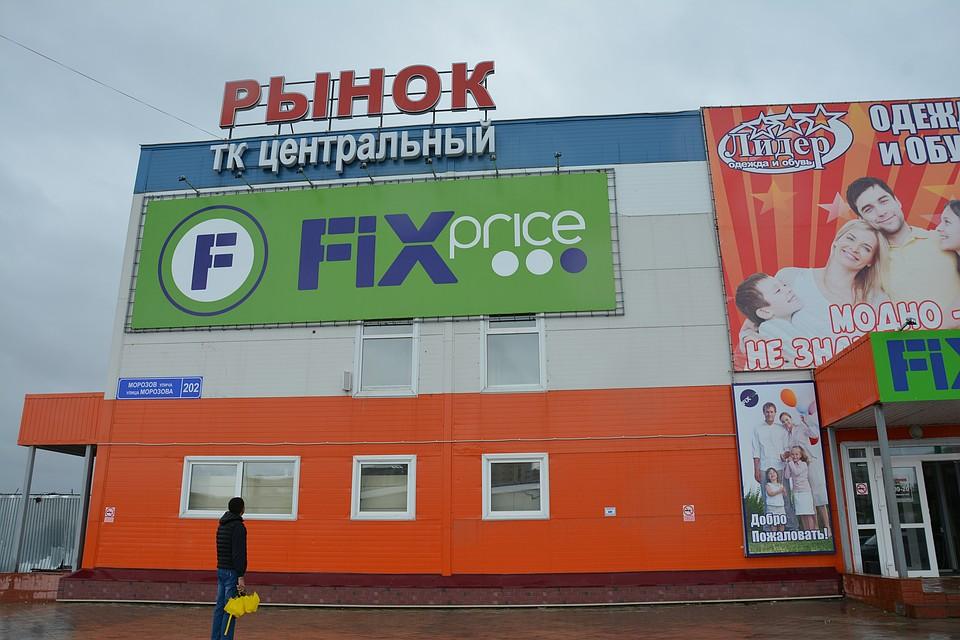 dccc426ab209 В Сыктывкаре закрывают центральный рынок на автовокзале