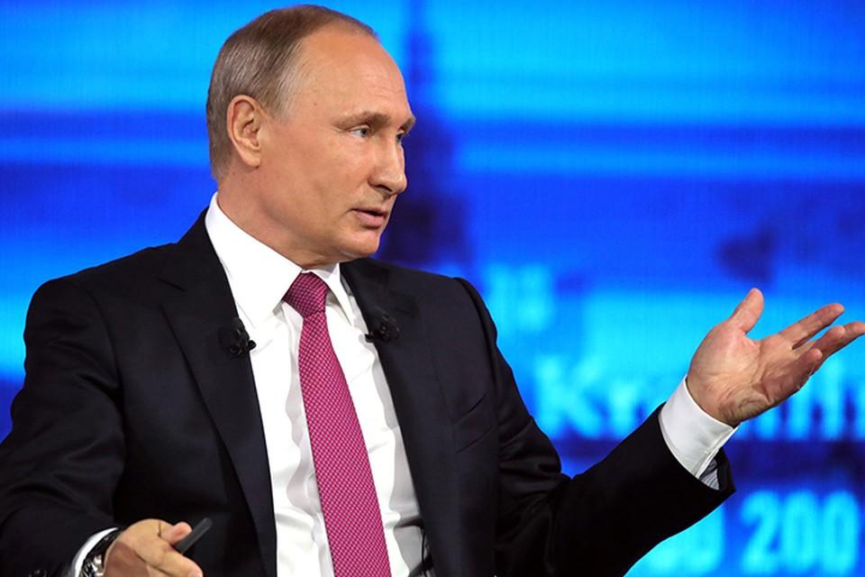 Владимир Путин проведет «Прямую линию», в ходе которой он ответит на самые кричащие вопросы россиян