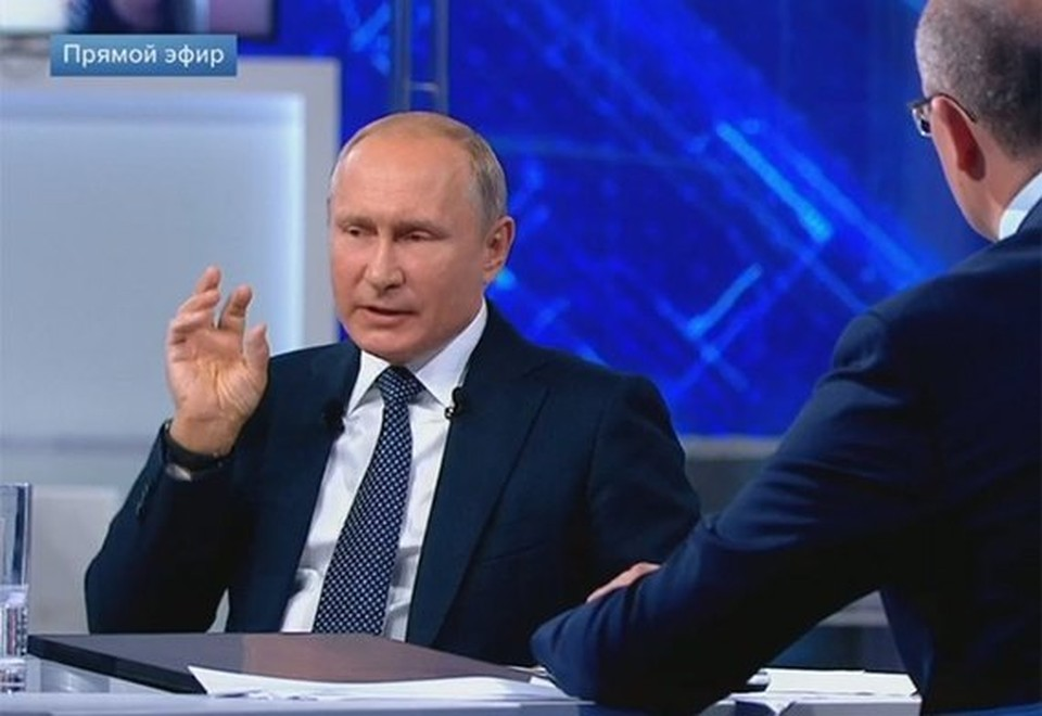 Владимир Путина попросили построить мост на Сахалин. Фото: скриншот с видео