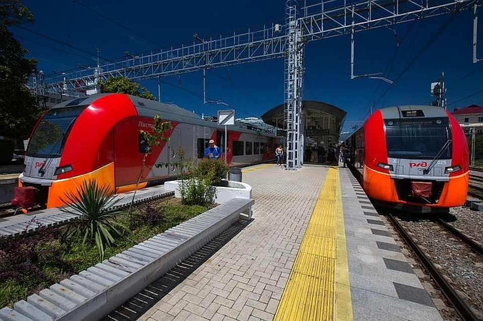 Купить билеты на поезд ростов на дону новороссийск купить билеты на поезд краснодар новый афон