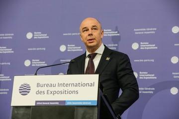 Всемирная выставка может пройти в Екатеринбурге