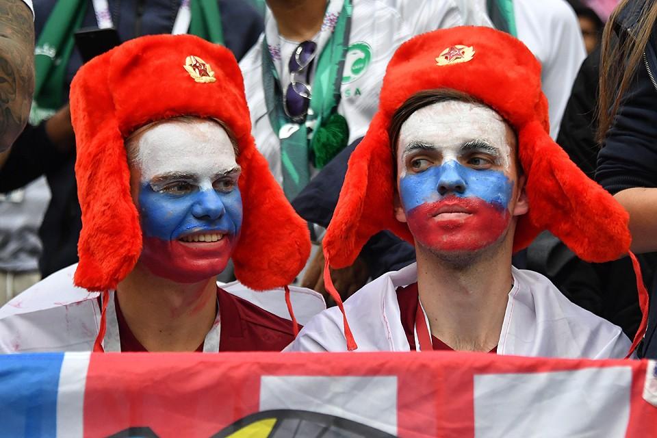 Болельщики россиян на трибунах.