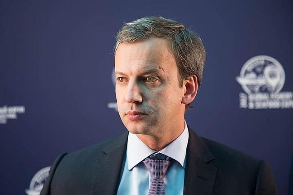 """Руководитель оргкомитета """"Россия-2018"""" Аркадий Дворкович"""