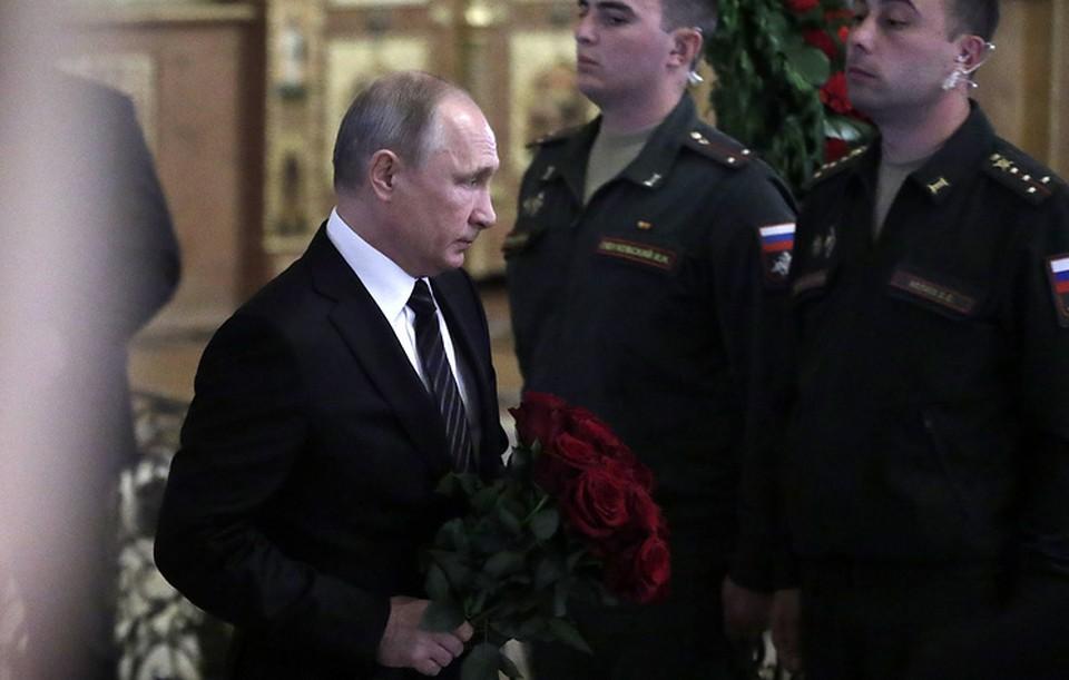Президент России Владимир Путин прибыл на церемонию прощания в Храме Христа Спасителя Фото: Михаил Метцель/ТАСС