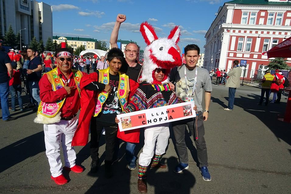 b712292ce653 Наш Саранск превратился в Перуанск!». Фанаты сборной Перу устроили ...