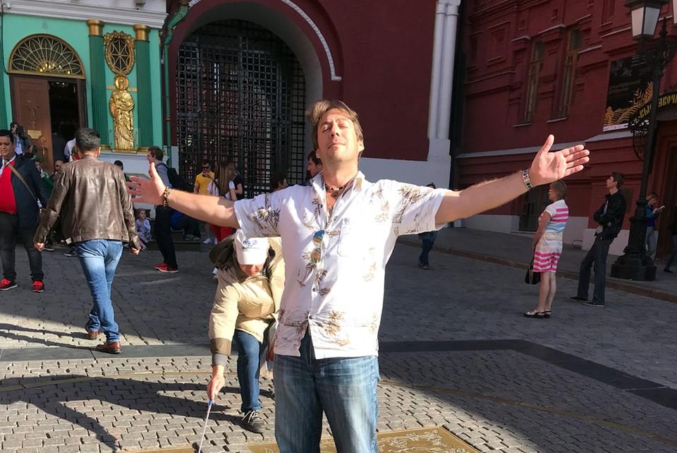 Москва произвела на Джеффри Гилпина неизгладимое впечатление.