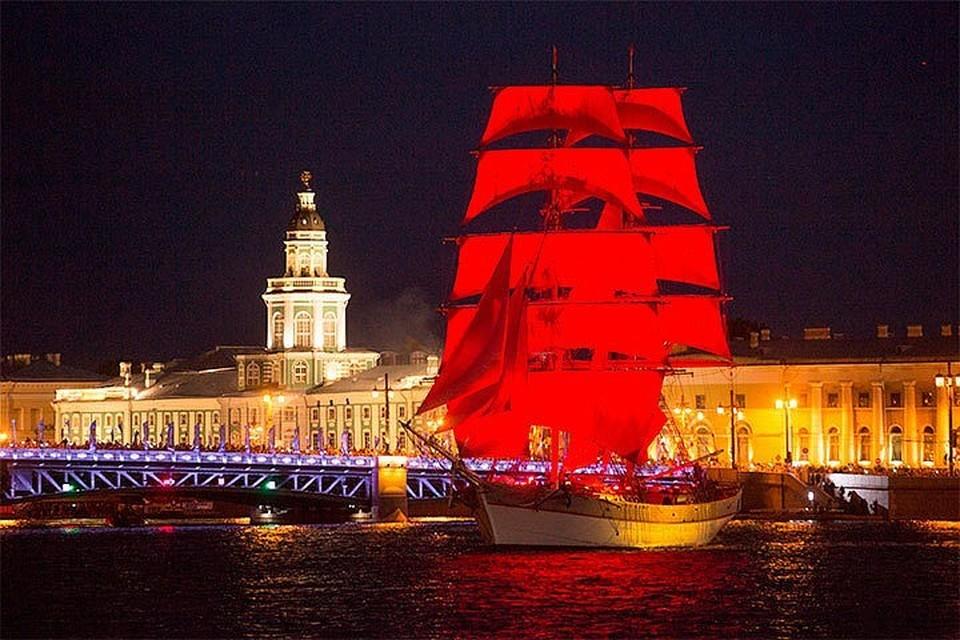 Алые паруса 2018 в Санкт-Петербурге: прямая онлайн-трансляция.