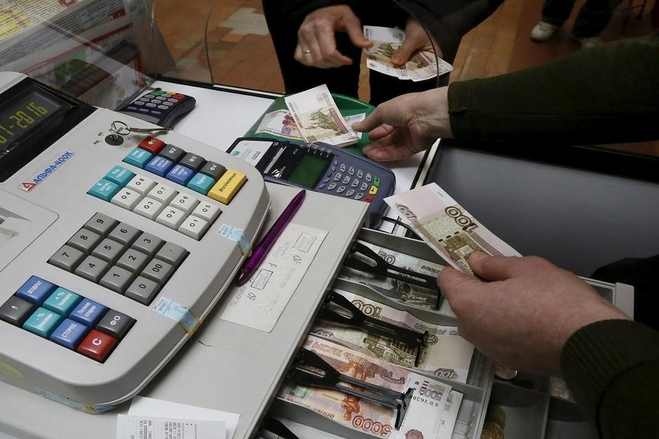 Минэкономики ухудшило прогноз по росту ВВП на 2018-2019 годы