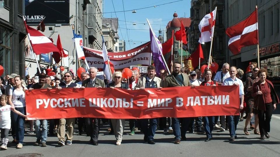 Демонстрация в Риге против запрета русского языка в Латвии