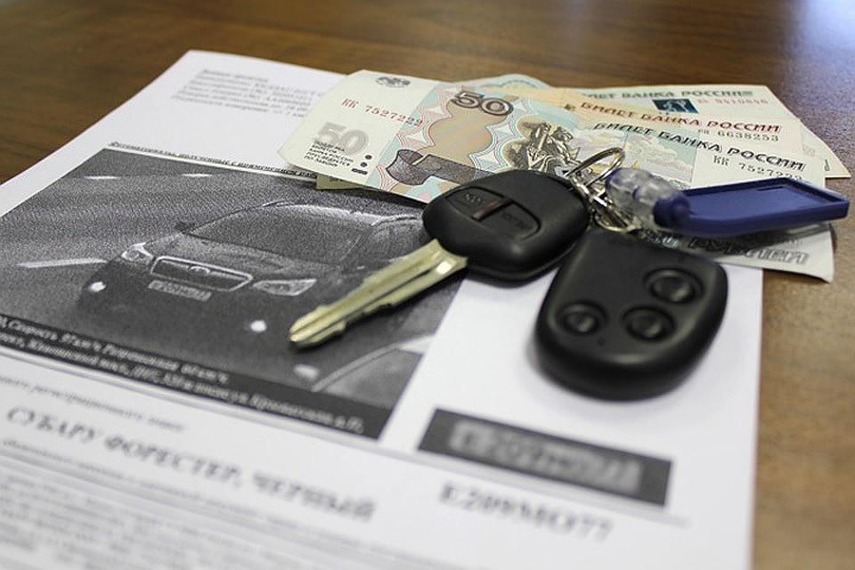 русский стандарт банк ставрополь кредит