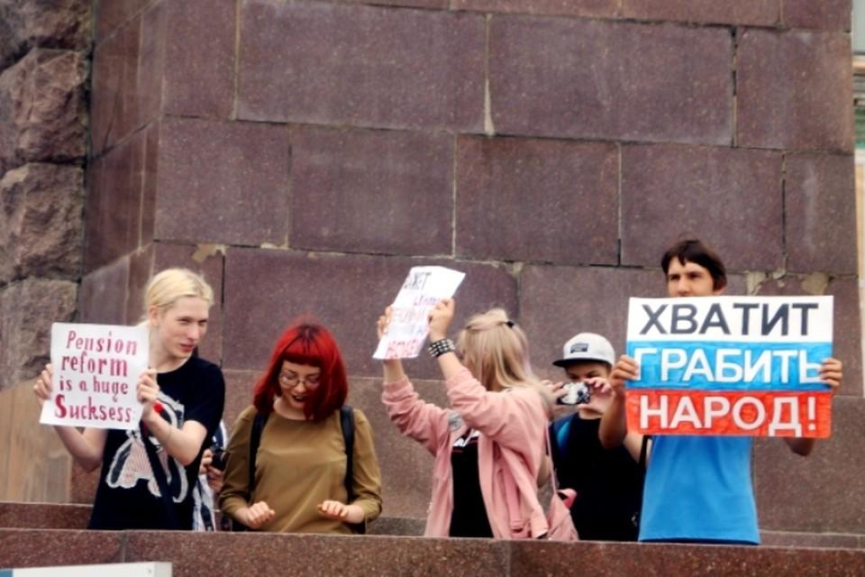 Митинг собрал совсем немного участников