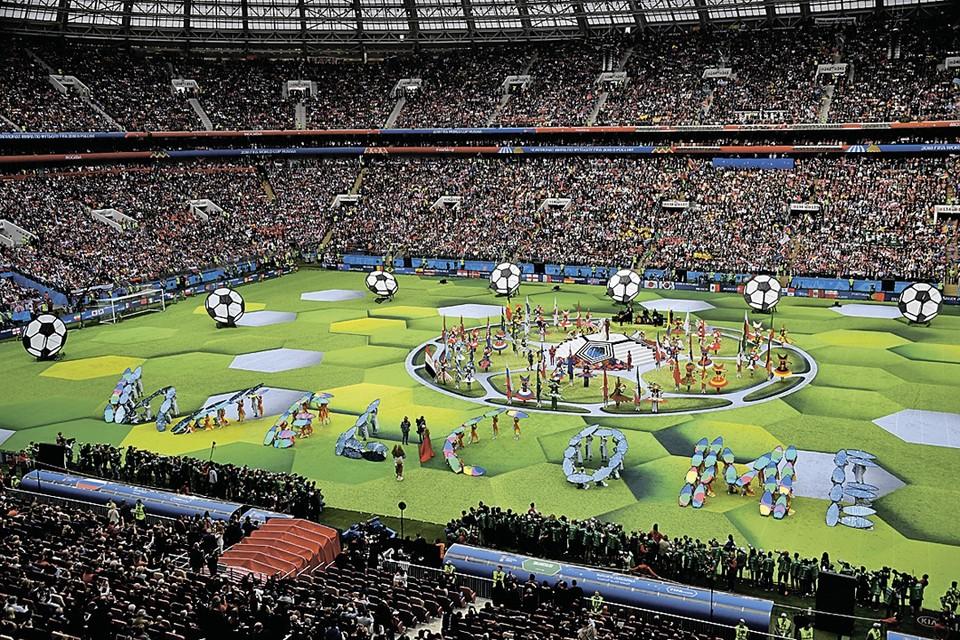 Церемония открытия чемпионата мира по футболу 2018 на стадионе «Лужники».