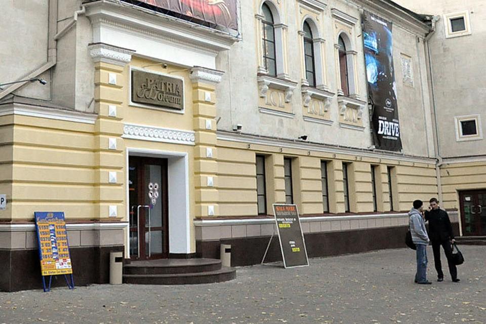 Под кинотеатром «Патрия» обнаружены старинные тоннели