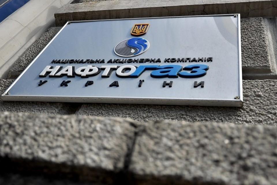 """Киев вводит запрет на выплату вознаграждений на предприятиях после скандала с """"Нафтогазом"""""""