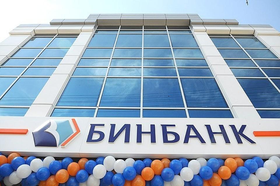 Офис Бинбанка в Москве подвергся вооруженному нападению
