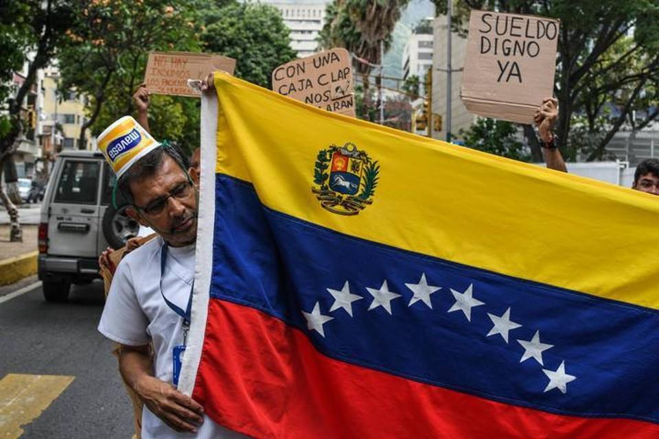 Народные протесты из-за экономического кризиса в Венесуэле не прекращаются