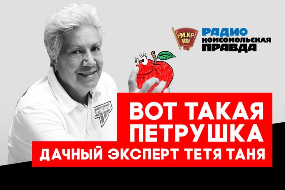 Суперполезные лайфхаки от нашего дачного эксперта тёти Тани Кудряшова