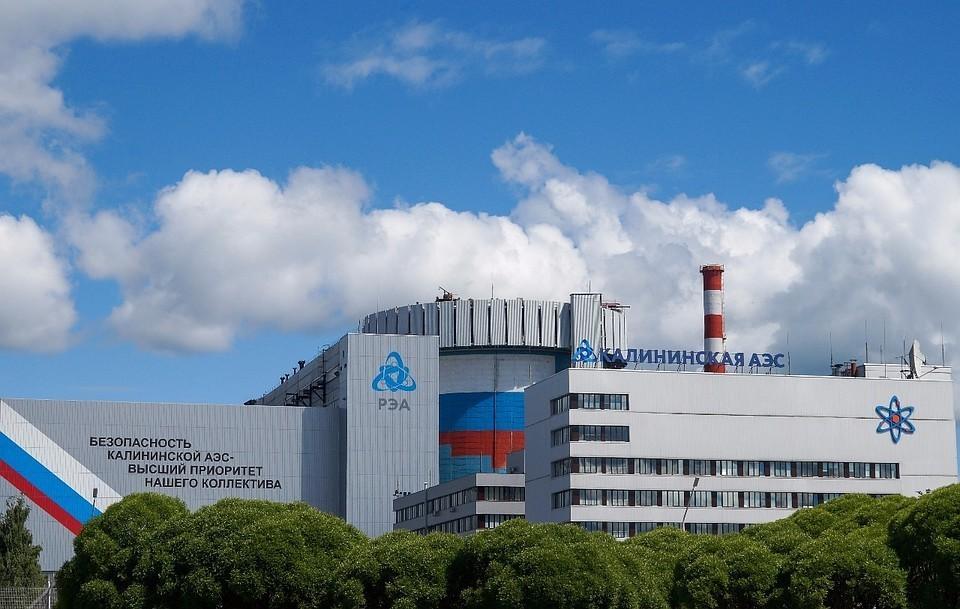 Калининская атомная сегодня. Фото: пресс-служба КАЭС