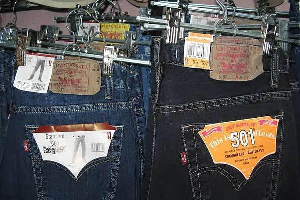 17:49Марки джинсов Lee и Wrangler могут выставить на продажу из-за падения продаж