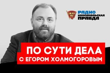 Задержание судна «Механик Погодин»: стоит ли нам вообще торговать с Украиной?