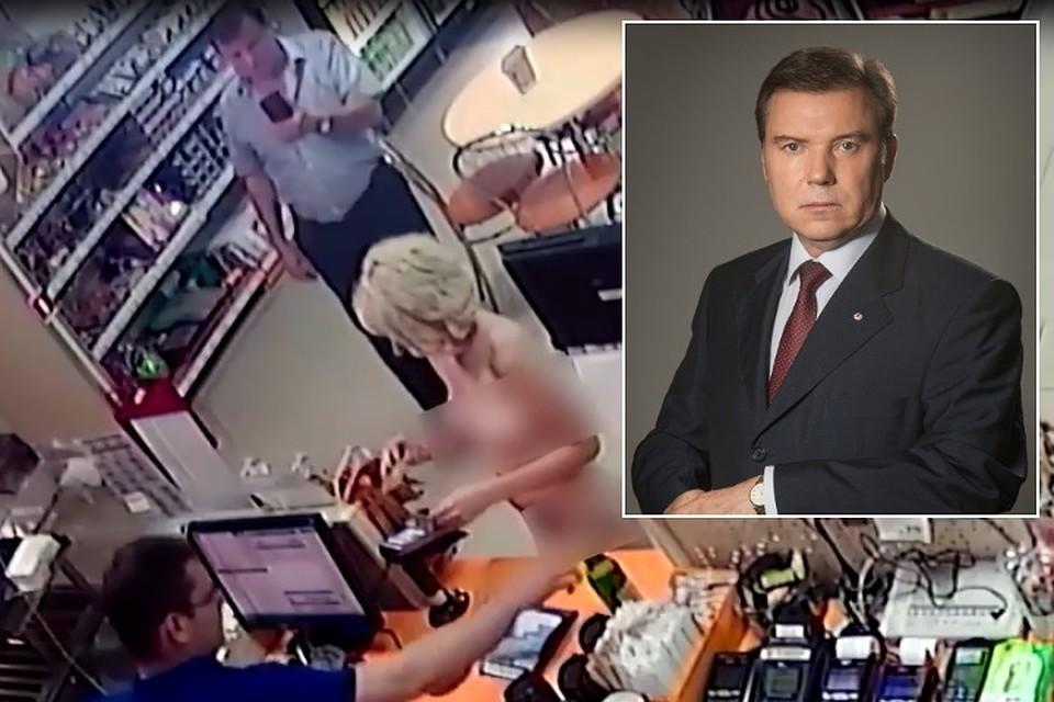 Скандал семья видео голые женщины