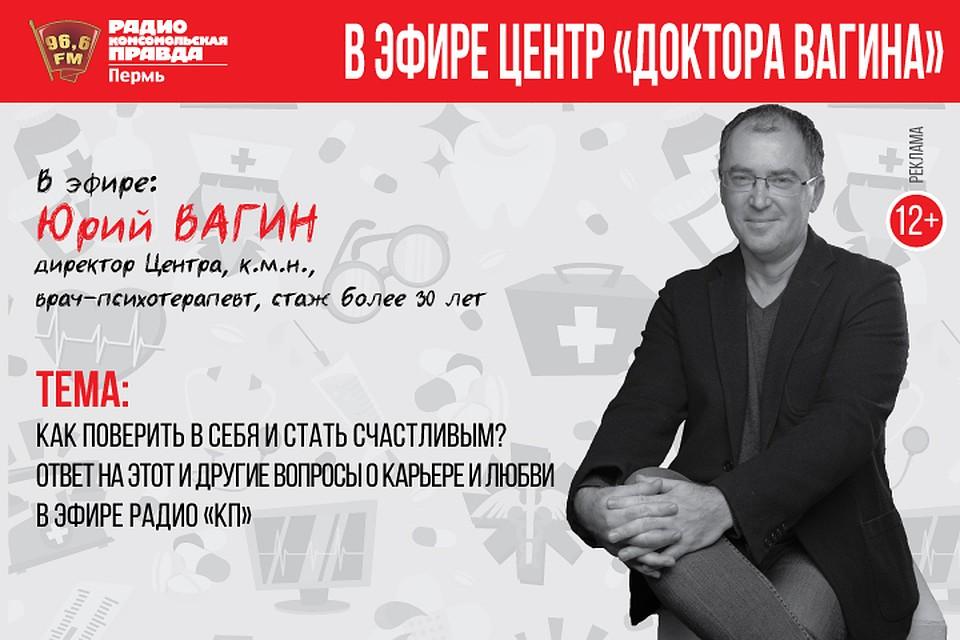 Вагина татьяна вячеславовна