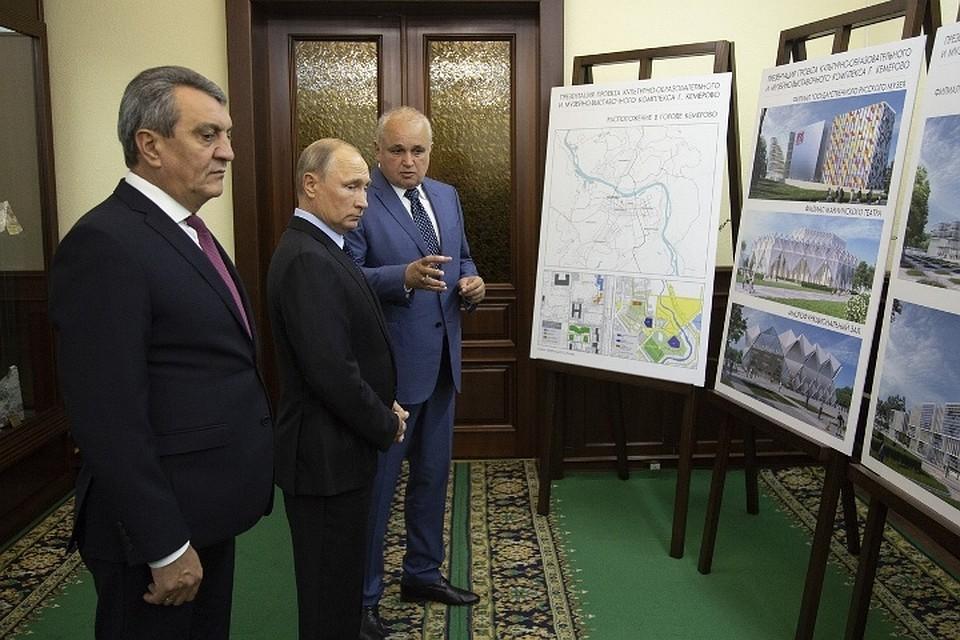 Владимир Путин ознакомился с макетами объектов, которые появятся в квартале искусств в Кемерове Фото: АКО