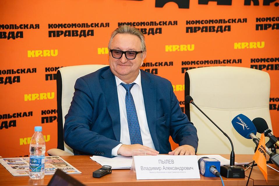 Врио министра образования и науки Самарской области Владимир Пылев рассказал о нововведениях в школах региона