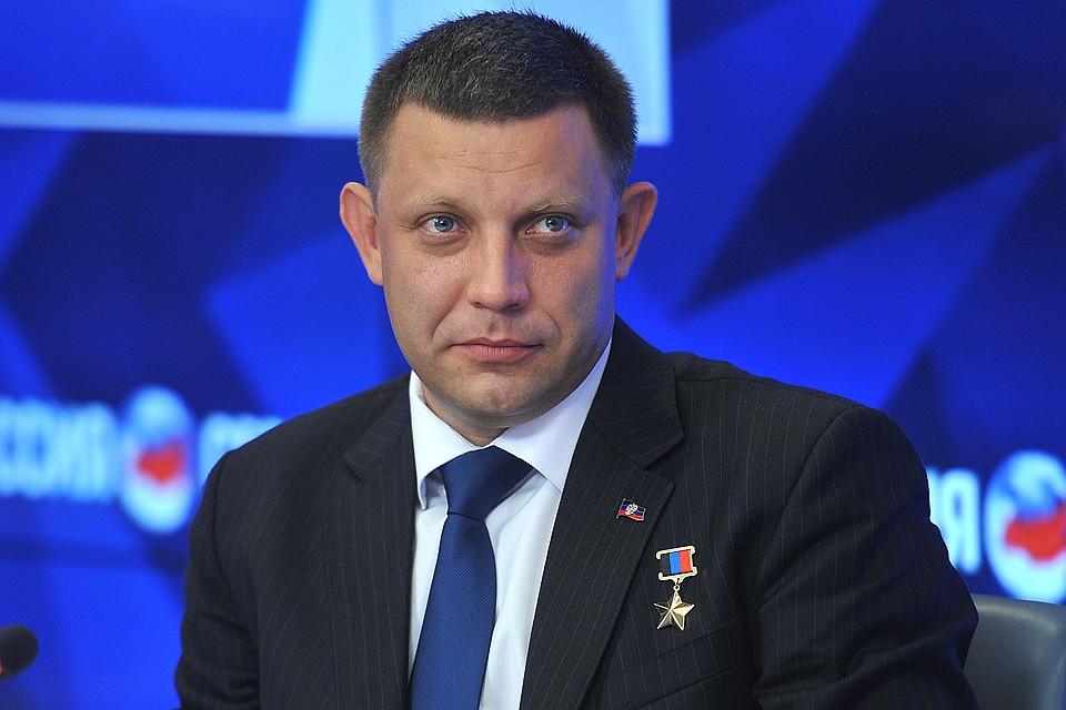 Глава ДНР Александр Захарченко смертельно ранен в центре Донецка