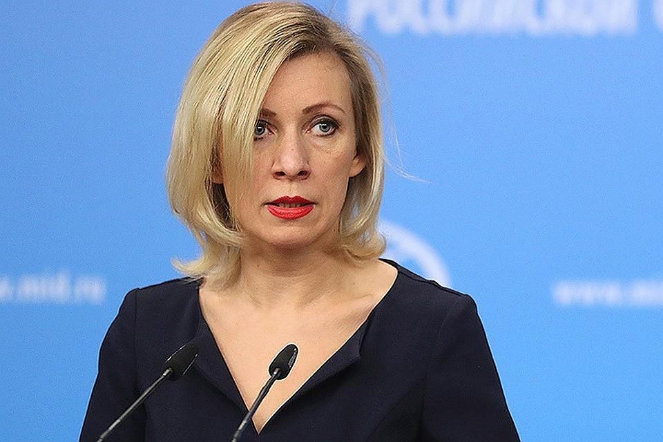Захарова: Сопредседатели МГ ОБСЕ проведут встречу с главами МИД Армении и Азербайджана