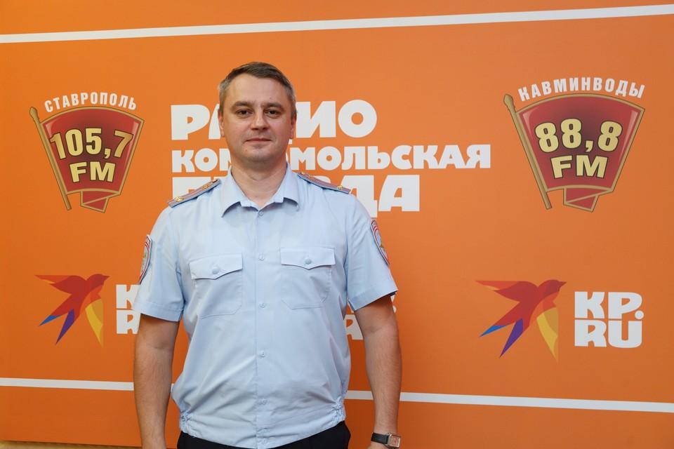 Замначальника отдела пропаганды безопасности дорожного движения краевого УГИБДД Евгений Синицын